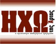 hxologos