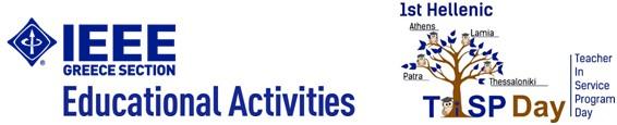 Εκπαιδευτική Ημερίδα του Greece IEEE Section