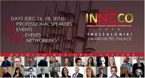 Συνέδριο Νεανικής Επιχειρηματικότητας INNECO 2016