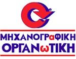 ΕΚΜΕΚΤΣΟΓΛΟΥ ΙΣΑΑΚ & ΣΙΑ ΟΕ