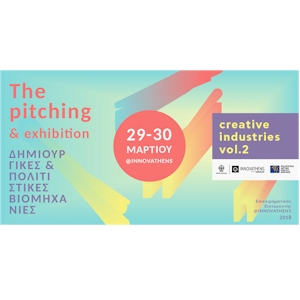 Creative Industries Vol. 2: The pitching & The exhibition | 29-30.03 | INNOVATHENS
