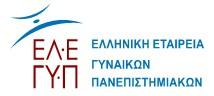 Εξελίξεις στη Θέση των Γυναικών στα Eλληνικά Α.Ε.Ι.