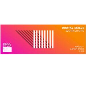Digital Citizen: Digital Skills Workshops