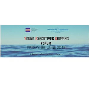 Yes to Shipping Forum 2018