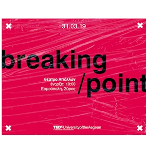 TEDxUAegean: Breaking Point