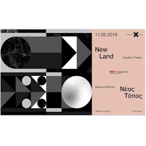 TEDx Thessaloniki 2019 «New Land»