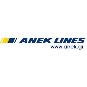 Η Anek Lines, υπερήφανη χορηγός, συγχαίρει τους Χανιώτες παγκόσμιους πρωταθλητές Κ. Λιβανό και Α. Παπαστάμο