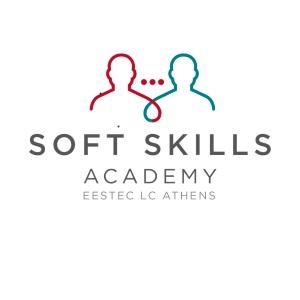To Soft Skills Academy 2019 επιστρέφει για 5η συνεχή χρονιά!