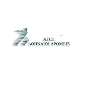 Αθηναίοι Δρομείς για 37ο Αυθεντικό Μαραθώνιο Αθήνας - Παραλαβή αριθμών υλικού συμμετοχής