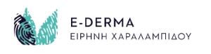 e-derma.gr