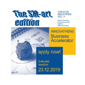 INNOVATHENS powered by Samsung Business Accelerator – 8ος κύκλος