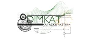 DIMKAT ΚΑΤΑΣΚΕΥΑΣΤΙΚΗ