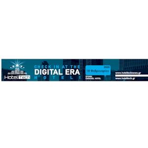 4ο Συνέδριο Hotel Tech «Check in at the Digital Era Hotel!» Τρίτη 18 Φεβρουαρίου 2020, Divani Caravel Hotel
