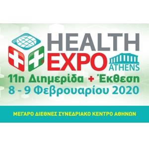 11η Health Expo Athens, 8-9 Φεβρουαρίου 2020