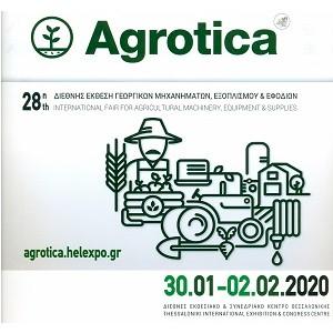 Ο αγροτικός κλάδος από την Ελλάδα, τα Βαλκάνια και την Ν.Α. Ευρώπη στην 28η AGROTICA