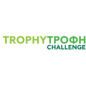 Επιστρέφει για 2η χρονιά ο διαγωνισμός καινοτομίας «Trophy - Τροφή Challenge»