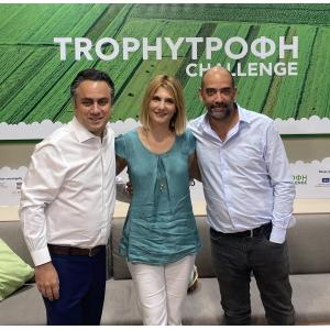 Οι μεγάλοι νικητές του διαγωνισμού καινοτομίας στην αγροδιατροφή «Trophy – Τροφή Challenge»