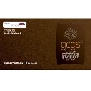 Το 2nd Greek Corporate Governance Summit για μία ακόμα χρονιά αναδεικνύει την αξία της εταιρικής διακυβέρνησης