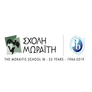 Οι απαντήσεις στο δεύτερο TEDx Moraitis School, που έρχεται το Σάββατο 26 Σεπτεμβρίου
