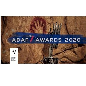 «Centaur» performance & ADAF Awards