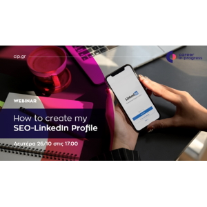 How to create my SEO-LinkedIn profile
