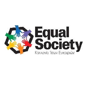 Σπουδάζω με Υποτροφία της EqualSociety Τα όνειρα της νέας γενιάς δεν μπαίνουν σε καραντίνα