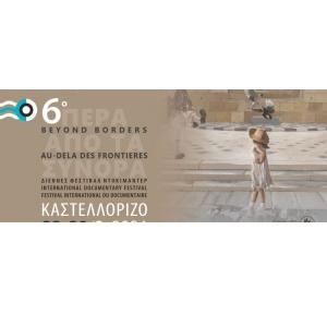 Αφιερωμένη στην 200η επέτειο της Εθνικής Παλιγγενεσίας η Τελετή Έναρξης του 6ου Διεθνούς Φεστιβάλ Ντοκιμαντέρ Καστελλορίζου