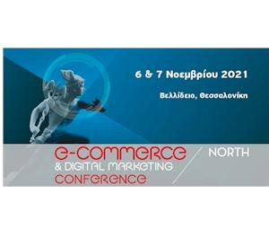 eCommerce & Digital Marketing Conference North 2021