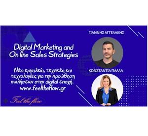 Digital Marketing & On Line Sales Strategies