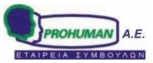 PROHUMAN CONSULTANTS AE